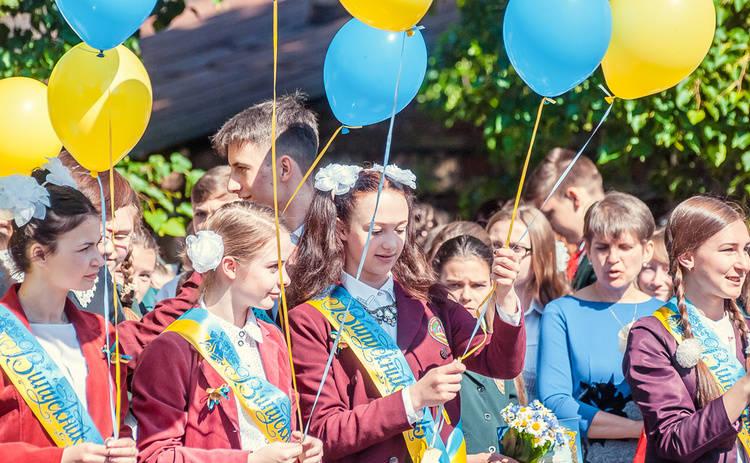 Выпускной 2016: дата в Украине