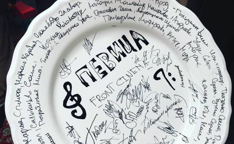 Сериал Певица: канал Украина снимает очередную мелодраму