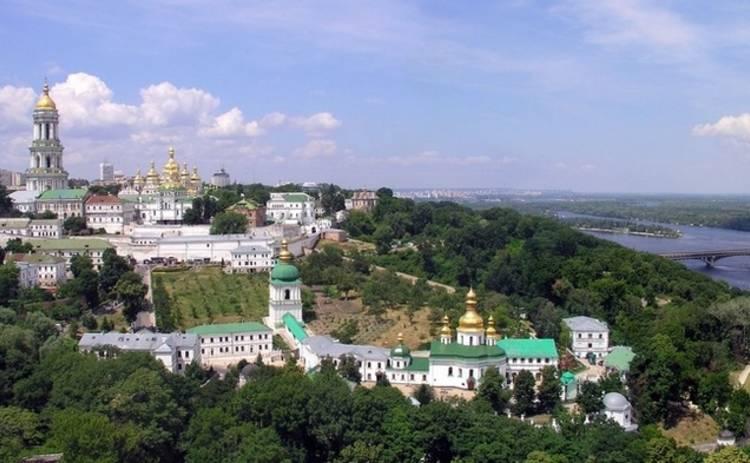 Куда пойти в Киеве 21-22 мая: концерт Мачете, День украинского супергероя и другое