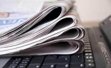 В Украине «исчезнут» более 100 газет и журналов
