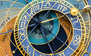 Гороскоп на 25 мая 2016 для всех знаков Зодиака