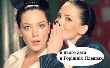 Гарри Поттер и Горишни Плавни: соцсети смеются над новым названием Комсомольска