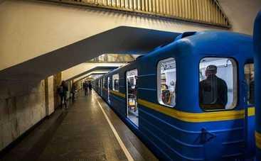 В Киеве на один день откроют секретную станцию метро (фото)