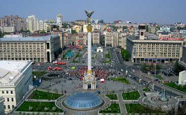 День Киева 2016: куда сходить и что посмотреть (график мероприятий)
