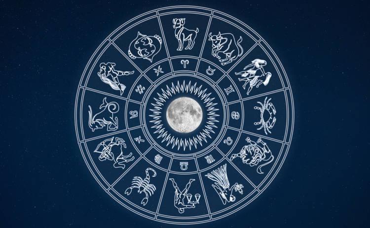 Гороскоп на неделю с 30 мая по 5 июня для всех знаков Зодиака