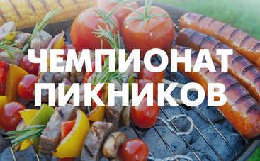 Украинцы посоревнуются в умении вкусно поесть