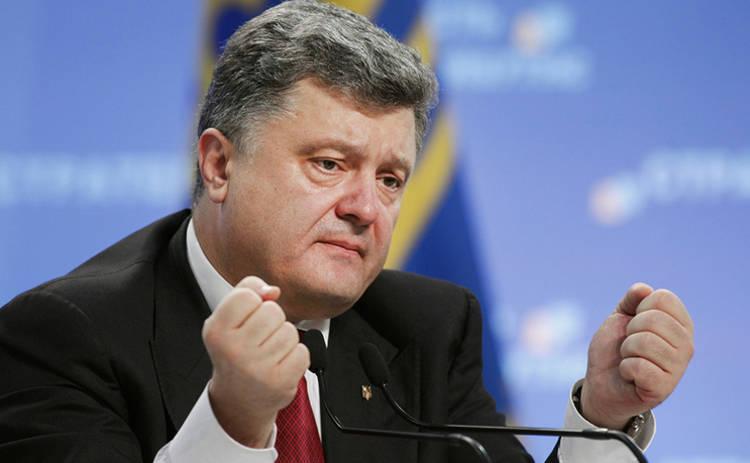 Порошенко призвал украинцев установить мировой рекорд