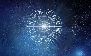 Гороскоп на 31 мая для всех знаков Зодиака