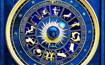 Гороскоп на 1 июня для всех знаков Зодиака