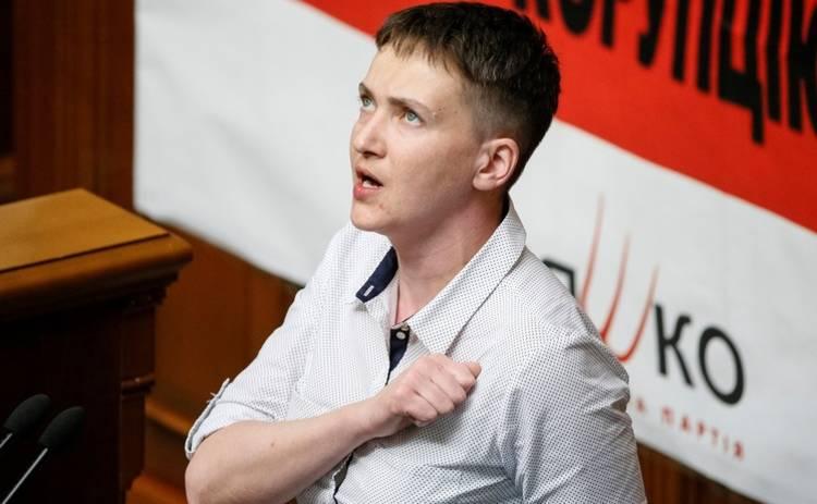 Савченко назвала Раду базаром и призналась, что чувствует себя там хорошо (фото, видео)