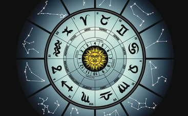 Гороскоп на Июнь 2016 года для всех знаков Зодиака