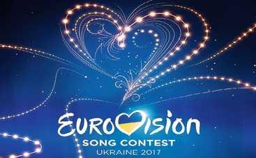 Евровидение-2017: в Украину приехала делегация вещательного союза