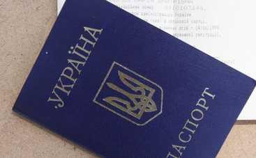 Депутаты разрешили украинцам своевольничать с паспортом