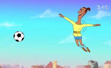Козаки. Футбол: 4 серия от 2.06.2016