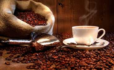 Как выбрать кофе: советы эксперта