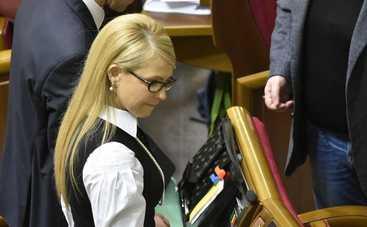 Тимошенко решила тряхнуть стариной (фото)