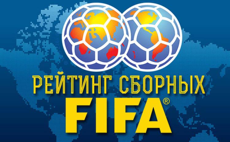 Сборная Украины получила приятную новость из ФИФА