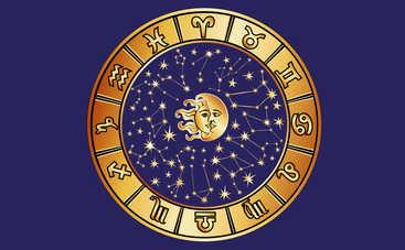 Гороскоп на неделю с 6 по 12 июня для всех знаков Зодиака