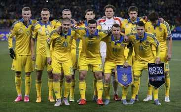 Украина на Евро-2016 попала в список команд эконом-класса