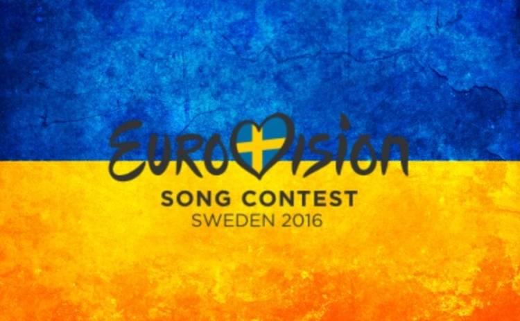 В Киеве выступят финалисты Евровидения-2016