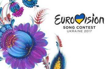 Евровидение-2017: украинская группа уже пишет песню на конкурс