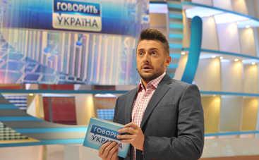 Говорит Украина: «Свяжите руки сыну» (эфир от 6.06.2016)