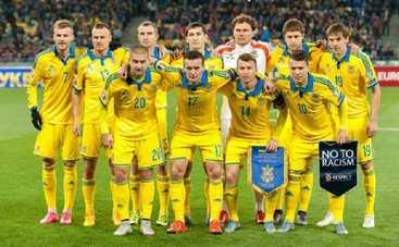 Сборная Украины приехала покорять Францию