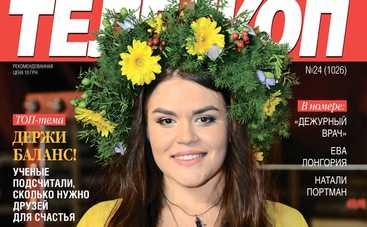 Виталина Мусиенко: «Это победа украинской песни»