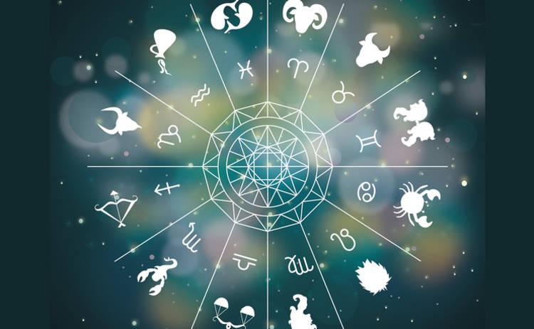 Гороскоп на 9 июня для всех знаков Зодиака