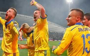 Сборной Украины пророчат оглушительный провал на Евро-2016