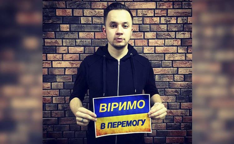 Артем Гагарин запустил флешмоб к Евро-2016