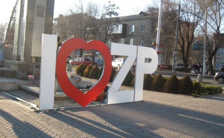Футбол не вне политики: в Запорожье сделали скандальное заявление