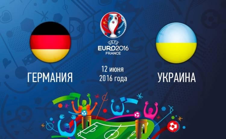 Пингвин-прорицатель поставил на Германию в матче с Украиной (фото)
