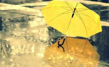 Ближайшие пять дней в Украине будет прохладно и дождливо
