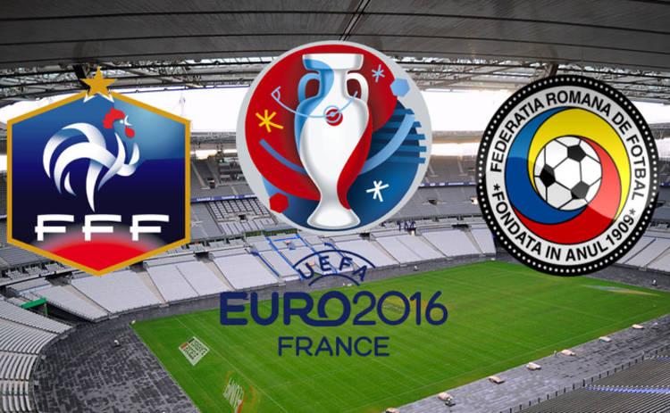 Франция – Румыния: где смотреть первый матч Евро-2016