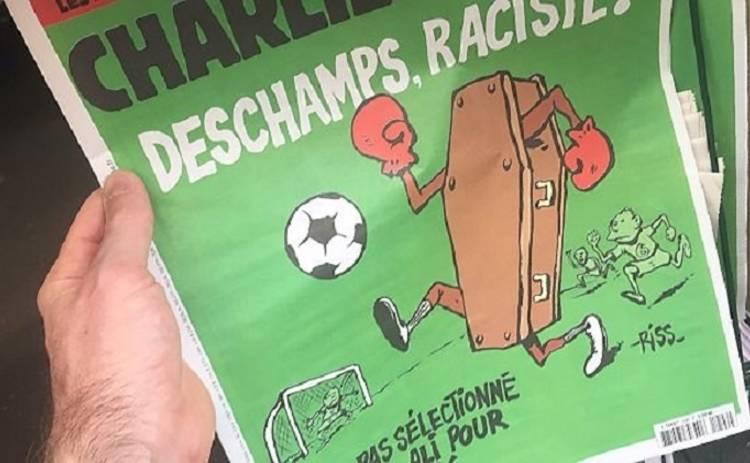 Charlie Hebdo в свойственной себе манере обстебал Евро (фото)