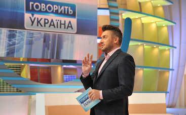 Говорит Украина: в клетке у отца (эфир от 10.06.2016)