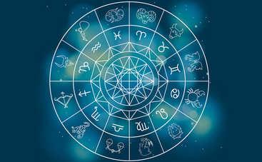 Гороскоп на неделю с 13 по 19 июня для всех знаков Зодиака