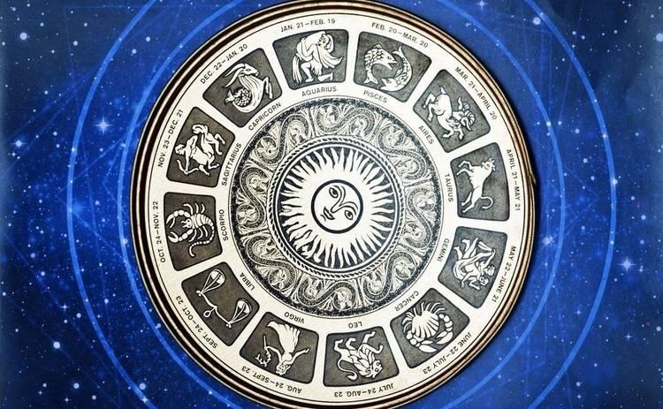 Гороскоп на 14 июня для всех знаков Зодиака