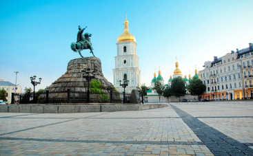 Лучшие мероприятия уикенда 11-12 июня в Киеве (график)