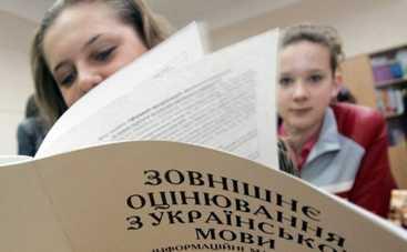 В Украине начался второй этап ВНО (расписание)