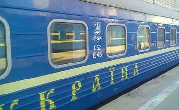 Украинцы массово сдают билеты на поезда