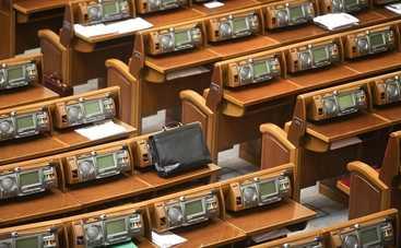 Депутаты, плюнув на работу, решили рвануть во Францию на футбол