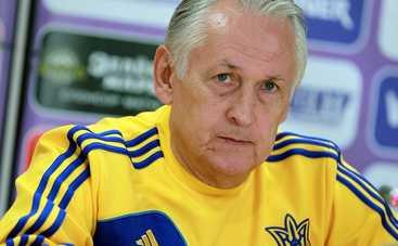Фоменко раскрыл карты перед матчем с Северной Ирландией
