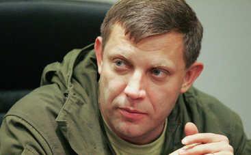 Главарь ДНР готов поддержать Надежду Савченко