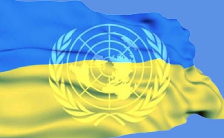 Между ООН и Украиной назревает грандиозный скандал
