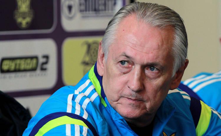 Фоменко покидает сборную Украины, - СМИ