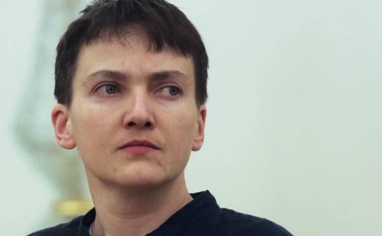 В России решили, что Украина отбирает у Савченко силу