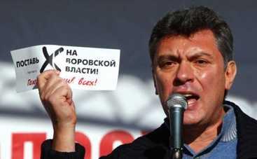 Главной версией убийства Немцова признан корыстный мотив