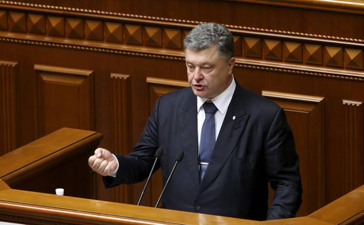 Румыны требуют от Порошенко республику на Буковине